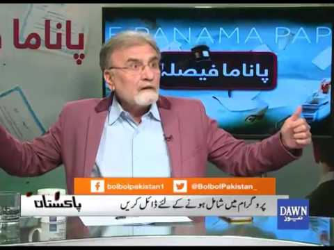 "Bol Bol Pakistan - April 20, 2017 ""Panama Case Judgement"""