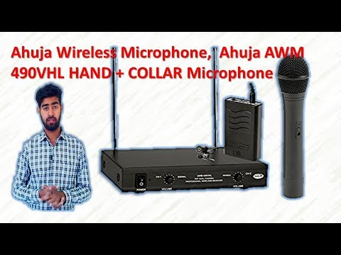 Ahuja Wireless Microphone, Ahuja AWM-490VHL HAND + COLLAR Microphone