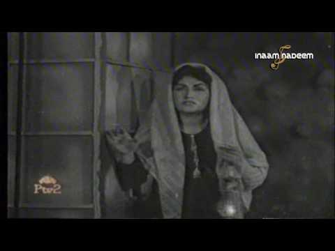 Remembering Khurshid Anwar - Aa Bhi Ja Aa Bhi Ja - Intezar (1956)