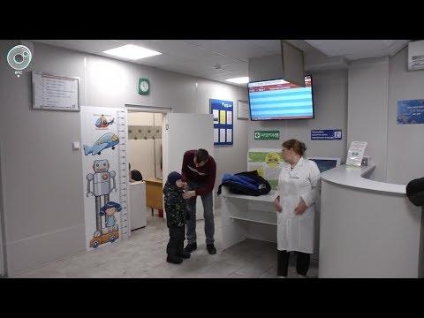 """Детская поликлиника, обновлённая в рамках нацпроекта """"Здравоохранение"""", открылась в Новосибирске"""
