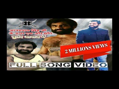New World Wide Rajput Video song For Anandpal Singh - Chhotu Singh Rawna | RANA RAJPUTANA
