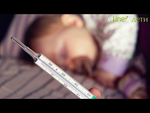 видео: Юлия Ермак. Помощь при температуре у ребенка. Часть 2. Способы безмедикаментозной помощи