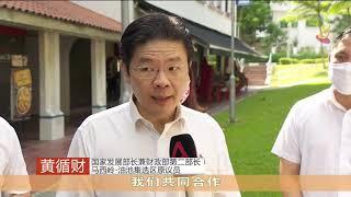 【新加坡大选】行动党三巴旺集选区准团队 王乙康领军包括两新人