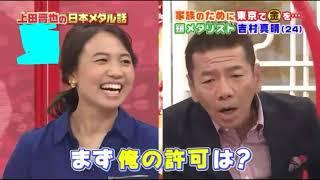 卓球!日本メダル話!  平野早矢香