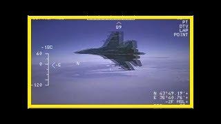 攔截影片曝光!俄Su-27緊貼1.5公尺美軍偵察機 | 新聞雲