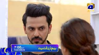 Bechari Qudsia - Episode 28 Promo - Tomorrow at 7:00 PM only on Har Pal Geo