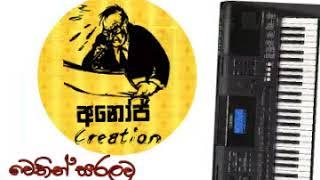 sinhala-sindu-swara-prasthara-sinhala-songs-keyboard-notations