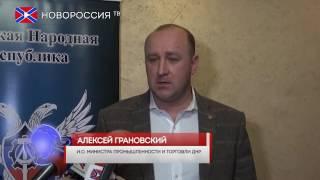 видео Добровольная сертификация в России