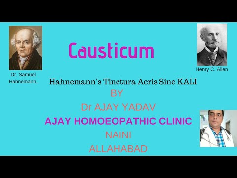 Download - Causticum (Part 1) in Hindi - Uses & Symptoms by