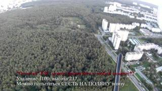 FPV RC Helicopter. Moscow. Yasenevo - Uzkoe - Bitca. Emergency flight.(, 2011-09-01T10:48:37.000Z)