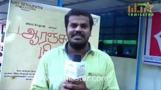 R Bala At Orange Mittai Movie Press Meet