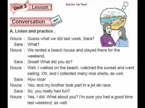 ثاني متوسط فصل أول إنجليزي محادثة U3 L1 Conversation