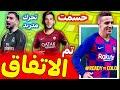 ردة فعلنا على دس تراك خلود ( خلود حتندمي!!! ) - YouTube