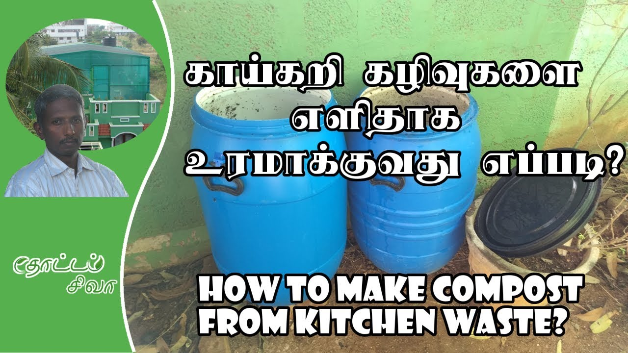 Tamil with SUB) How to make compost from kitchen wastes - easy ...