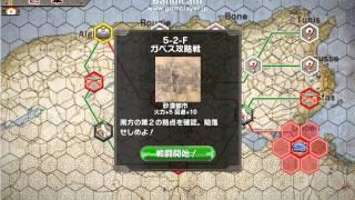 ミリ姫大戦5-2前半