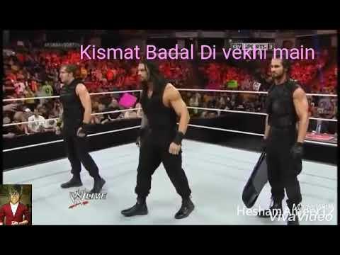 Qismat Badaldi Vekhi Main