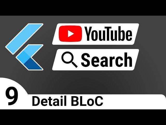 Flutter: YouTube Search 09 - Detail BLoC - BLoC Tutorial Course