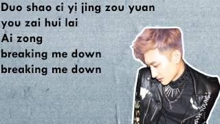 Super Junior-M - Breakdown with lyrics HD