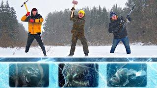 Кто первый пробьет лед до находок и доберется до воды получит 1000