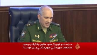 هدوء مشوب بالترقب يسود محافظات سوريا