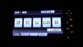 トヨタ純正ナビ NSCT-W61 まとめ2
