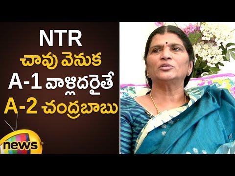Lakshmi Parvathi Reveals The Culprits Behind NTR's Demise | #LakshmiParvathi | #NTR | Mango News