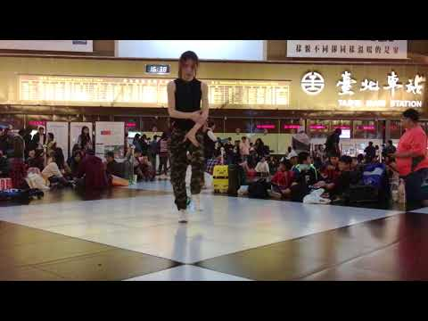 BLACKPINK - 휘파람(WHISTLE) Dance Cover In Public Challenge#3 In The Taipei Main Station
