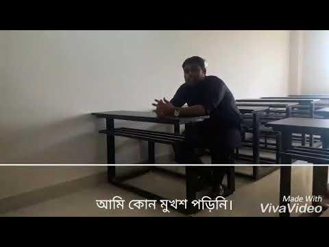 Ami kono mukhos pori ni coverd by pranto ( song of Boro Chele)