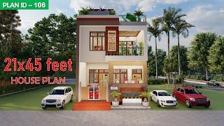 20*45 house plan 3d | 3 BHK 100 Gaj house plan |  𝗣𝗹𝗮𝗻 𝗜𝗗 - 106