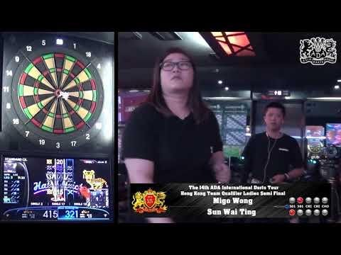 The 14th ADA International Darts Tour - Hong Kong Team Qualifier - Ladies Final
