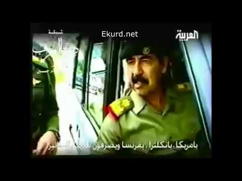 Saddam Hussein Has Doctorate In Kurds, Talks About Barzani And Talabani 1989 - Ekurd.net