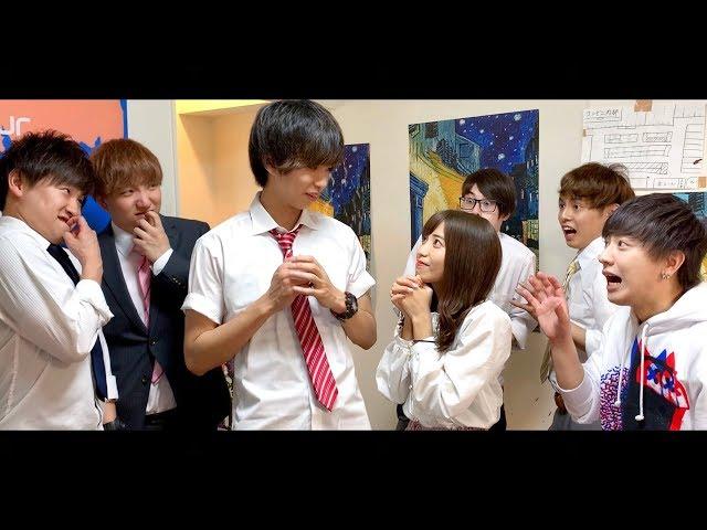 【映画】花より男子よりYouTuber 〜もしもはじめしゃちょーと同じ学校だったら〜【畑&ヴァンゆん】