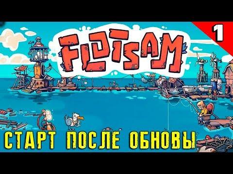 Flotsam - обзор и прохождение игры. Строим надводный город вокруг старого баркаса #1