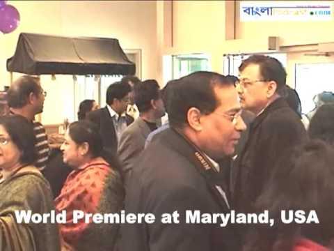 Random Movie Pick - Piyalir Password - World Premiere YouTube Trailer