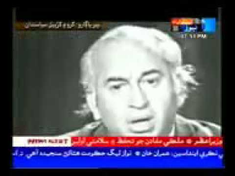 PIR PAGARA SINDH TV NEWS RECORD VIDEO