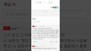 경찰, 배우 박한별 참고인 소환…남편 - 경찰 유착 의혹 조사