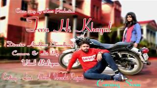Tera Hi Khayal Cover Song OFFICIAL PROMO