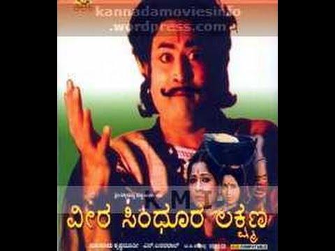 Veera Sindhoora Lakshmana | Kannada Full Movie | Basavaraj | K S Ashwath
