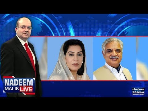 Nadeem Malik Live | SAMAA TV | 24 May 2018