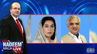 Intikhabat 2018 Aur Badalti Siyasi Wafadarian | Nadeem Malik Live | SAMAA TV | 24 May 2018