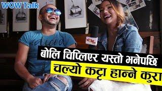 बोलि चिप्लिएर यस्तो भनेपछि चल्यो कट्टा हान्ने कुरा| Sunil Singh Thakuri | Wow Talk| Wow Nepal
