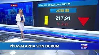 Dolar Kuru Bugün Ne Kadar ? Euro Altın Fiyatları | Döviz Kurları | 16 Ağustos 2018