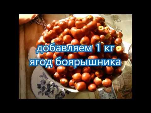 Первый рецепт приготовления варенья из боярышника