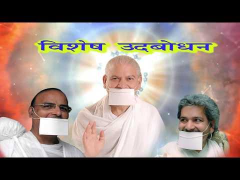 20-08-2018 Ahimsa Diwakar Shere Rajasthan Pravatak Shri RUP MUNI M.SA. SHRADHANJALI
