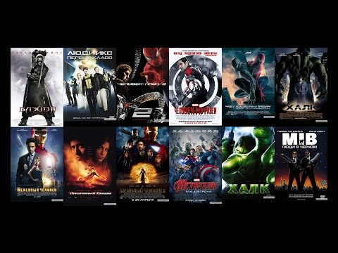 Гоблиновский перевод фильмы онлайн смотреть бесплатно в