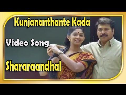 kunjananthante kada full movie watch online