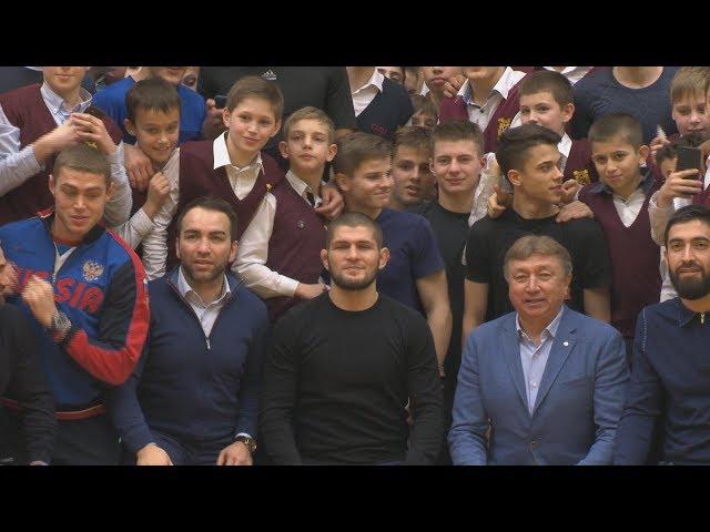 Хабиб Нурмагомедов побывал в Центре спорта и образования «Самбо-70»