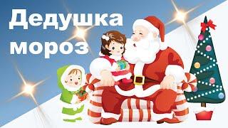 НОВОГОДНЯЯ АППЛИКАЦИЯ С РЕБЕНКОМ ♥ Дед мороз из ладошки