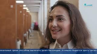 Смотреть видео Репортаж о Курорте Старая Русса. Телеканал Санкт-Петербург онлайн