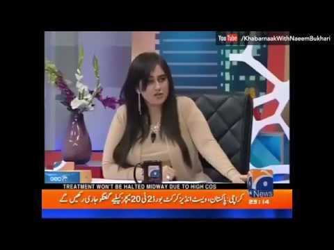 Agha Majid back in khabernaak